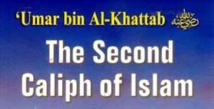 [Image: umar-bin-khattab123.jpg]